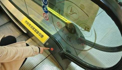 电梯 安全